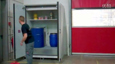 XL-LINE Safety Storage Cabinets | product video - www.asecos-cn.com