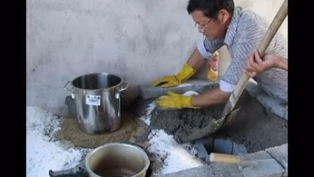 农村节能无烟柴火灶的建造方法