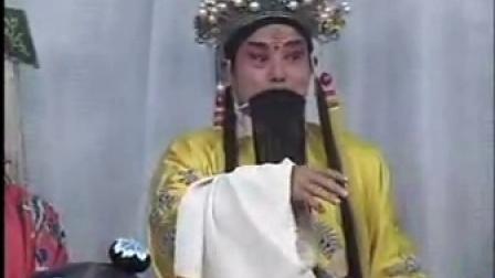 坠剧《大明英烈传》又名[王奇卖豆腐]第十三集 张新芳 - 贤留刚  -  欣欣戏曲