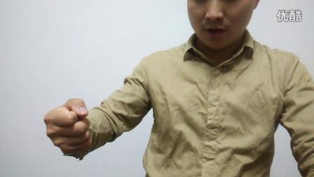 魔术教学7不可思议的戒指