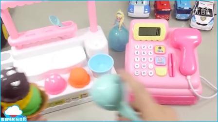如何使 所有颜色结合粘土水族馆学习颜色煤泥冰淇淋玩具 【 俊和他的玩具们 】