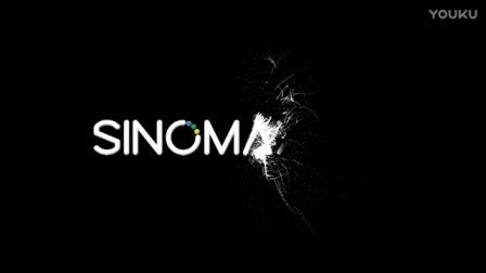 SINOMAX - 涡旋文字