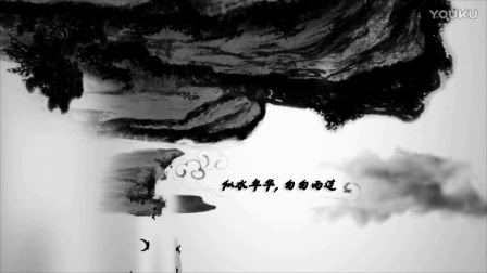 【威力导演15模板】水墨中国山水画同学聚会文字片头