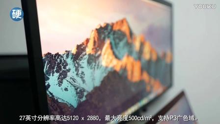 没想到有这么多限制 苹果版LG 5K广色域显示器视频体验