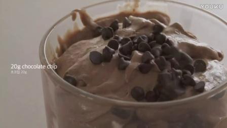 【Amy时尚世界】 巧克力香蕉冰淇淋