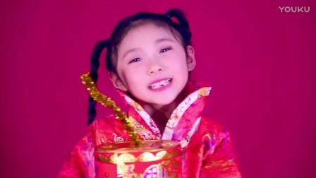 爽乐坊童星罗诗琦新年原唱单曲《红新年》MV