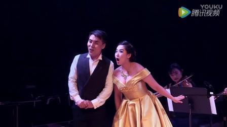 卢思嘉,王涛- 帕帕吉诺与帕帕吉娜的二重唱-选自莫扎特《魔笛》