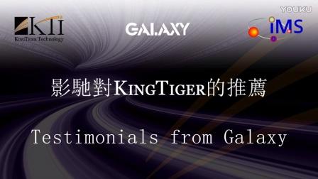 Testimonials From Galaxy (Cantonese)