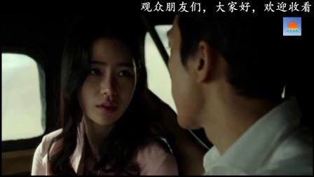 韩国电影 人间中毒 军中情愫,车上情感,速看!