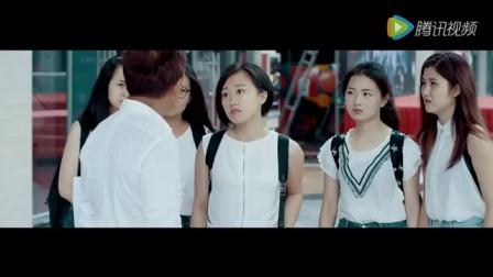 《五个校花两个爸》- 高清国语