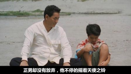 妈妈和叔叔睡了 五分钟看完这部温馨的夏日电影《菊次郎的夏天》