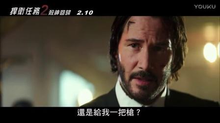 基努里维斯-【疾速特攻2】HD高画质中文电影预告