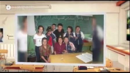 疏勒县第一中学2016年15班