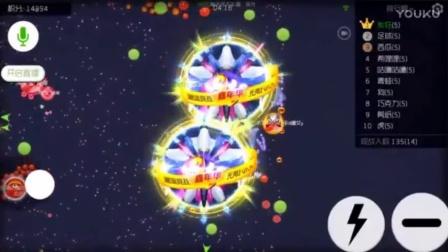 【零之启】球球大作战全球总决赛:团战反杀秀操作,炸反全场