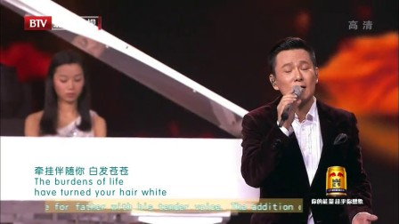 20160205【北京卫视_环球春节晚会】张信哲 Cut