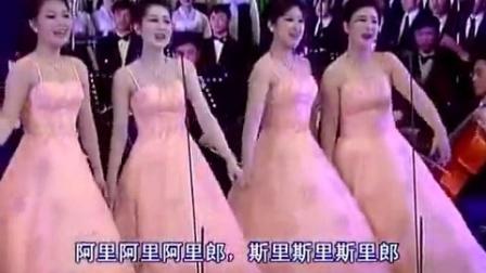朝鲜牡丹峰乐团合唱《强盛复兴阿里郎》空耳字幕版
