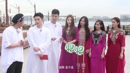"""音乐陪你去旅行第三季·①亚洲偶像变身""""阿拉伯王子"""",上演夺嫡之战!"""