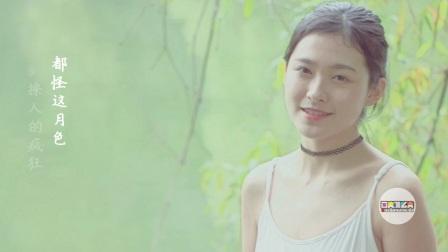【青春的歌者】张雨晴:我要你