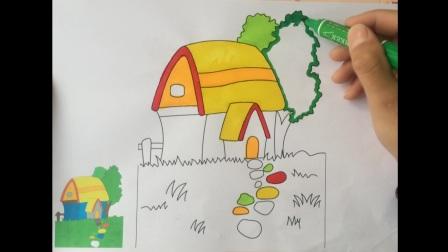 我家的小房子 水彩画 涂颜色 认识颜色 宝宝认识颜色 亲子游戏 森林里的房子