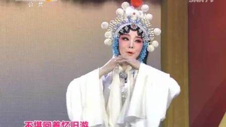 秦之声秦腔传承[名师高徒?师门竞秀]04(2