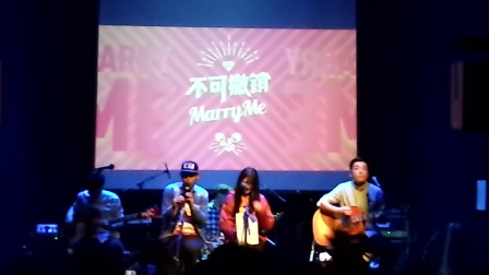 不可撤销《嫁给我》 20170331 @上海onstage