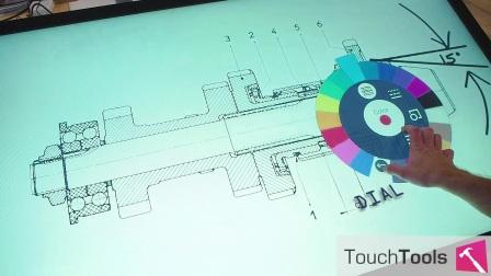 Qeexo奇手:TouchTools电子白板互动解决方案