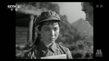 英雄儿女 1964