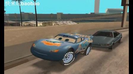 赛车总动员; 闪电麦昆来到了我们的城市,gta5网络游戏。欢迎订阅!!1