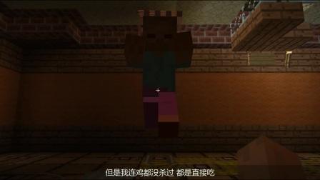 《MC我的世界中国版》精神病院惊魂 吃鸡名记探险记 熊脸猫作品