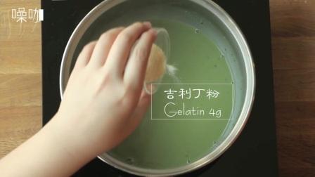 日式抹茶豆腐 Matcha Tofu