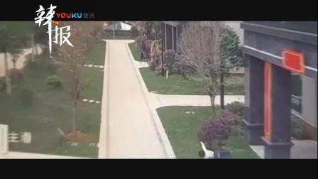 监拍男童从21层装修房坠亡  落地后弹起近一米高