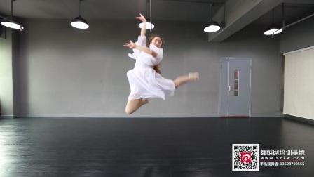 深圳舞蹈网培训基地中国古典舞教师个人视频《凉凉》-田娅点