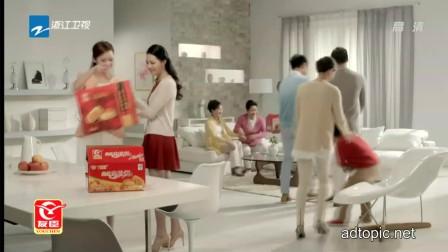 友臣金丝肉松饼2013年广告《有没有篇》15秒