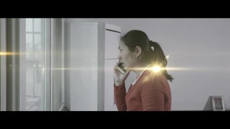 阜阳市公安局首部防范传销公益微电影《传销笔记》预告片
