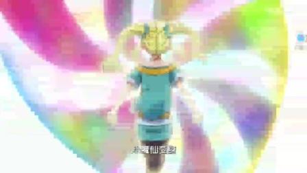 《巴啦啦小魔仙之飞越彩灵堡第二季》彩俐公主变身