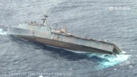用军舰当靶子演习,美军还真舍得