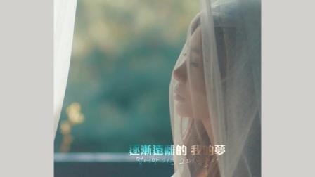 [B.E.G.Asia]]JeA - You're Different(With Ra.D) MV(特效中字)