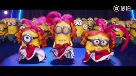 """《神偷奶爸3》新加盟的""""地中海""""小黄人带着众小黄人参加欢乐好声音"""