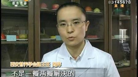 """西安营养学会副主任周萍接受陕台《都市快报》采访""""高考饮食"""""""