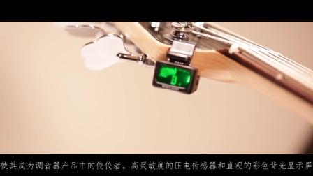 Cherub WST-530调音器 贝司演示中文视频