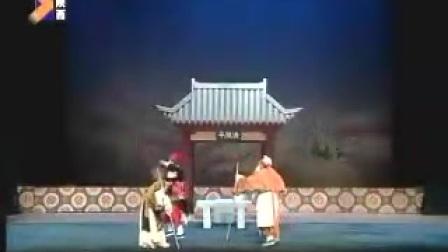 《清风亭》(全本)