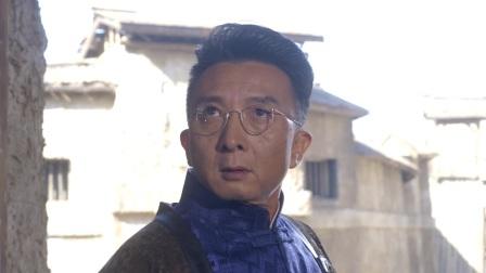 《擒狼》05集预告片