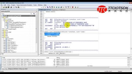 CC2541蓝牙4.0开发板视频教程7-通用测试程序