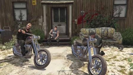 天各地方《GTA5 重玩》第四期 主线剧情 视频流程攻略