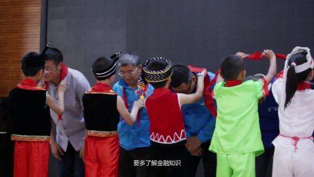 2017金融启蒙教育茶马古道行--昆明站
