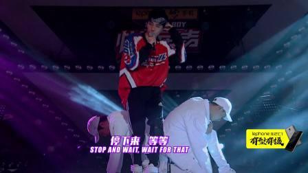 王南钧《BANG BANG》劲歌热舞嗨全场 李健手舞足蹈停不下来