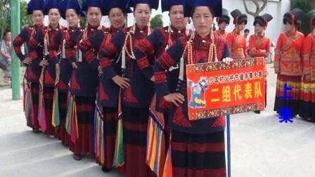 彝族电影、彝族舞蹈2017年沙耳村火把节上