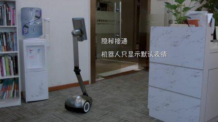 PadBot P2派宝商用机器人应用情景-人工远程应答