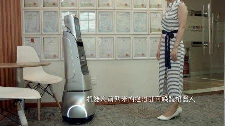 PadBot X1派宝商用机器人应用情景-主动迎宾接待
