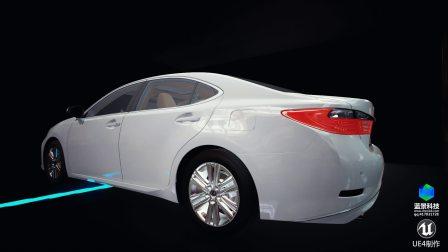 Lexus雷克萨斯汽车vr 虚拟汽车 汽车vr 4s店 虚拟现实 虚拟展厅
